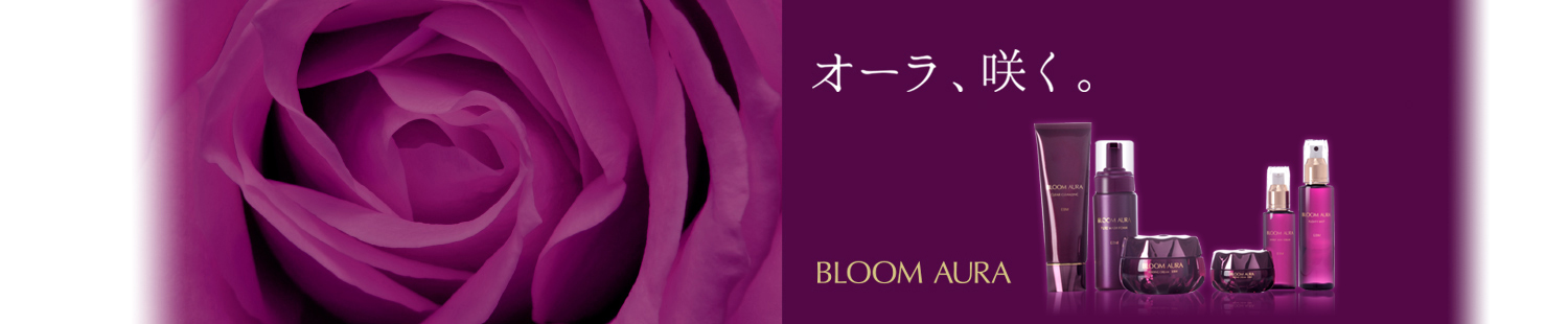 8/25 Debuit BLOOM AURA